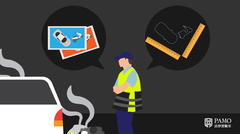 什麼是車禍現場圖和現場照片?