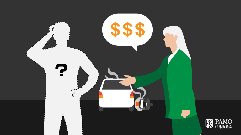 發生車禍可以向誰請求賠償?法律團隊教你去找誰