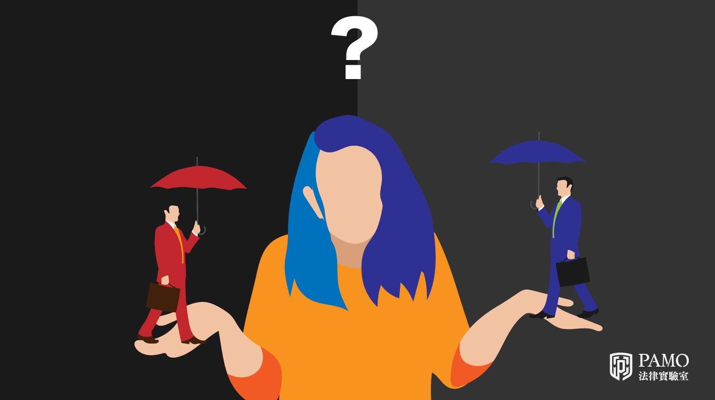 強制險跟任意險要怎麼分?